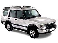 EVA коврики на Land Rover Discovery II 1998 - 2004