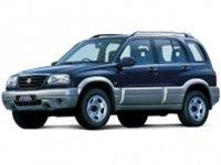 EVA коврики на Suzuki Grand Vitara II (5-и дверный) 1997 - 2001